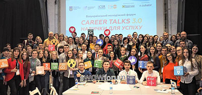 forum_Career_Talks